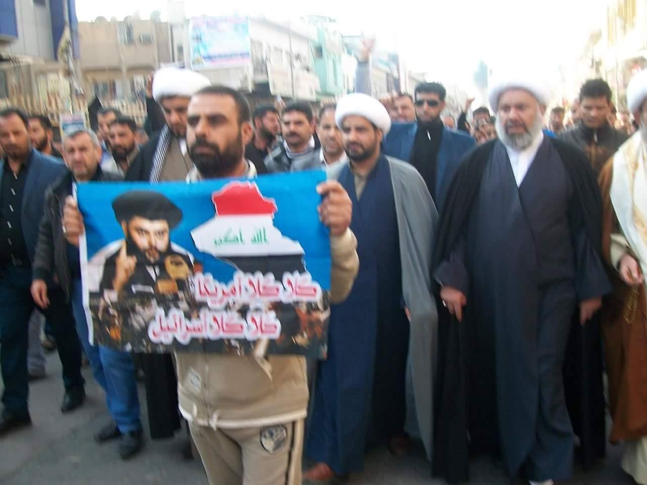 free zakzaky protest Bahrain